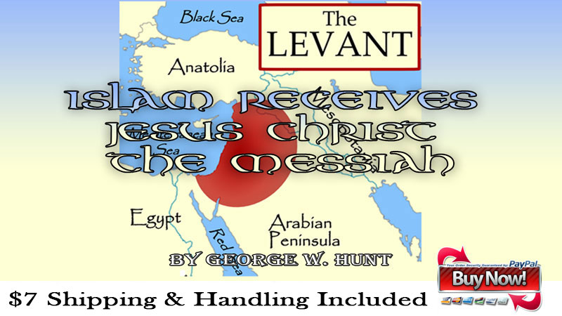(Levant) – Islam Receives Jesus Christ the Messiah Ad